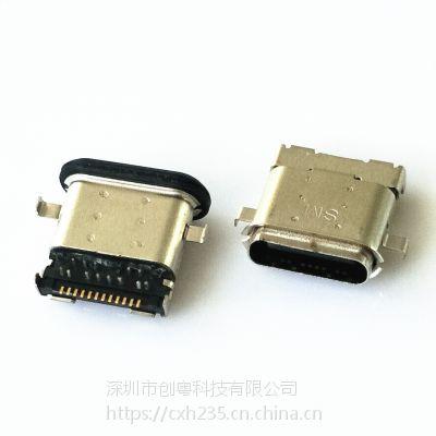 TYPE-C 3.1防水母座 24P沉板1.1 防水USB插座接口 四脚DIP IPX7-创粤