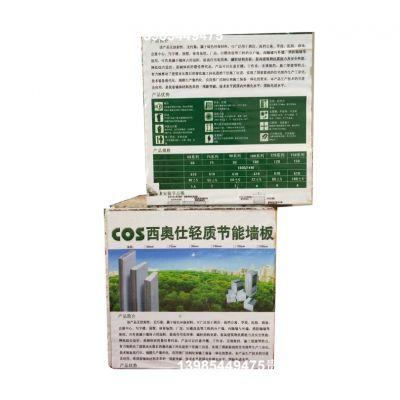 贵州办公楼隔墙板-ktv隔墙板-grc隔墙板价格