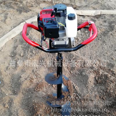 便捷式打孔机 家用型打洞机 大马力挖坑机