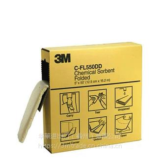 3M C-FL550DD折叠式吸液棉(吸油棉) 吸收酸碱性泄漏液