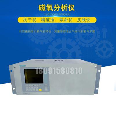 ND-YHL-012 顺磁氧分析仪 氧含量检测仪器厂家