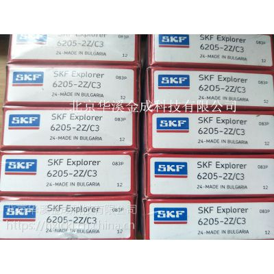 SKF轴承6205-2Z/C3