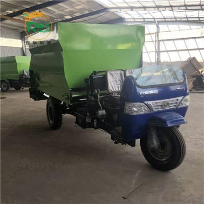 养殖场喂料车 润华 山西羊场撒料车 自动装草料的饲喂车