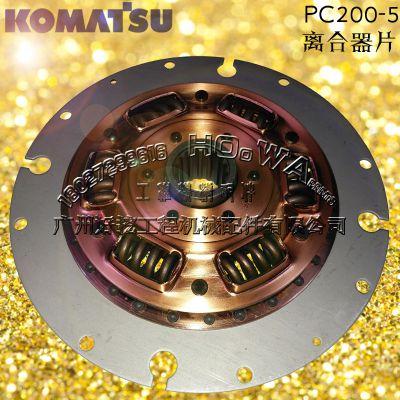 小松PC200-5挖机_离合器片_液压泵连接盘