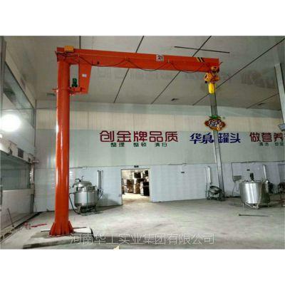 1吨电动单梁起重机 悬臂吊 单臂吊 可360度电动旋转 车间码头物料吊运用