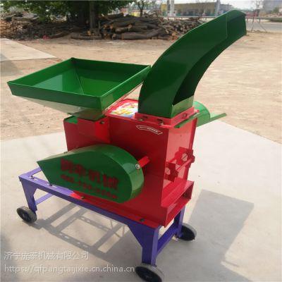 粉碎花生秧地瓜秧的粉碎机 铡草机应用领域