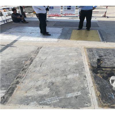 江西易成防水(图)-防水工程材料-南昌防水工程