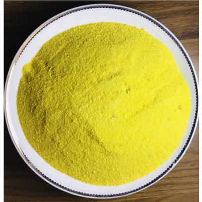 丰镇市水方程聚合氯化铝 30%聚合氯化铝 水处理专用聚合氯化铝