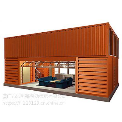 厦门创新出租住人集装箱,集装箱活动房/日租金为6元