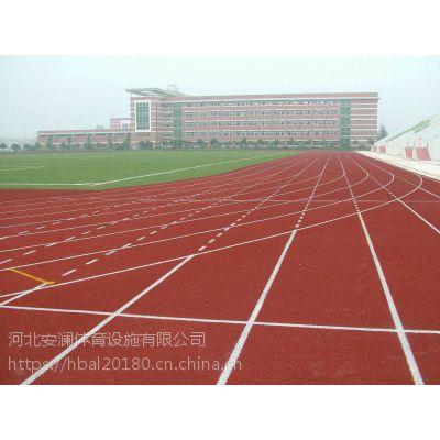 随州塑胶跑道,专业环保塑胶跑道施工建设-安澜体育