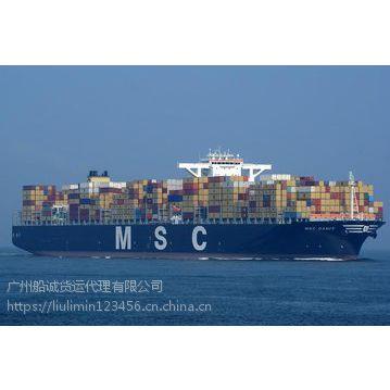 佛山顺德到南京的海运内贸公司