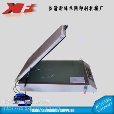供应供应 大型晒版机 冷光源晒版机 新锋丝网印刷设备