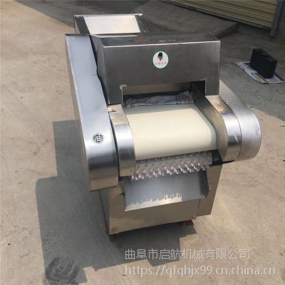 启航新款腐竹切段机 胡萝卜切丝机型号 猪皮切丝机