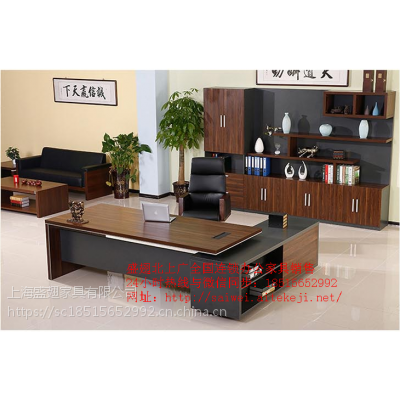 北京老板台销售文件柜销售职员桌销售