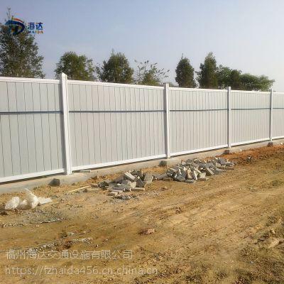 福建围挡厂家低价批发泉州工地彩钢板围挡工程施工围挡可安装定制