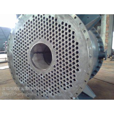 钛列管式换热器,钛换热器宝鸡市浩宇金属