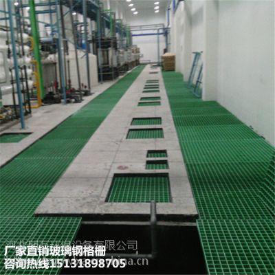 河南省开封市1220*600*50mm玻璃钢格栅板走台走道生产厂家