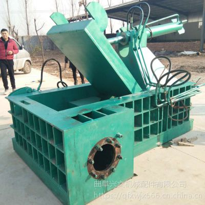 金属压块机兴文厂家现货废钢废铁压缩卧式打包机废油桶压块机