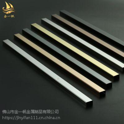 家装线条 表面拉丝黑钛不锈钢装饰线条包边踢脚线