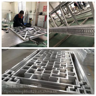 临沂冲孔雕花铝单板定制的价格是否有优惠