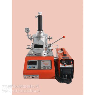 KDH-200小型非自耗电弧炉酷斯特科技全新产品