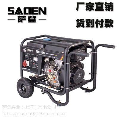 萨登全自动10千瓦220v/380v移动便携式柴油发电机组工地单位应急供电