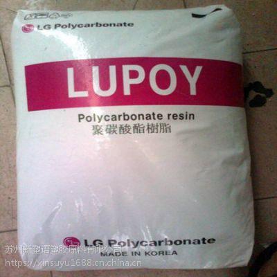 一级代理PC 韩国LG Lupoy 1201-10 耐老化 透明级