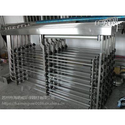 开放式 明渠式紫外线污水处理消毒设备 5000T/D污水紫外线消毒系统