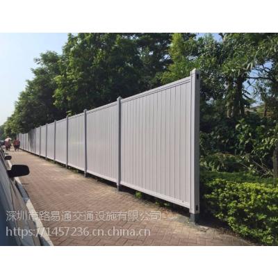 深圳围挡、工程围挡、PVC工程围挡、施工临时围挡