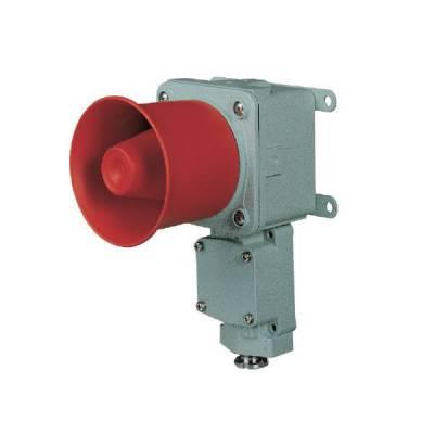 供应可莱特SEWN30L电子扬声器壁挂式重负荷型