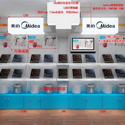 南宁柜台设计-南宁卓航展览-创意柜台设计