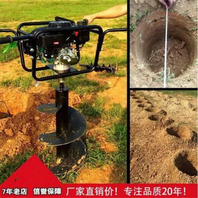 离心钻地挖坑机 润丰 汽油型打坑机 钻地栽树机