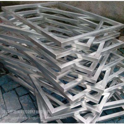 加大加厚丝印铝合金网框 平面广告印刷框厂家——嘉美