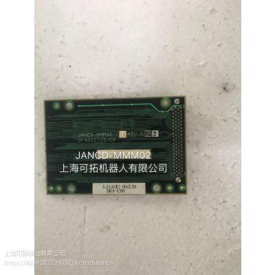 原装拆机JANCD-MMM02现货 安川机器人控制柜配件