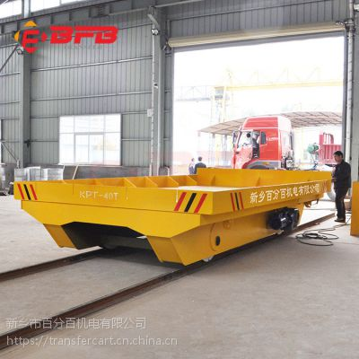 供应输送机轨道平板车 定制4t小吨位电动地轨过跨车