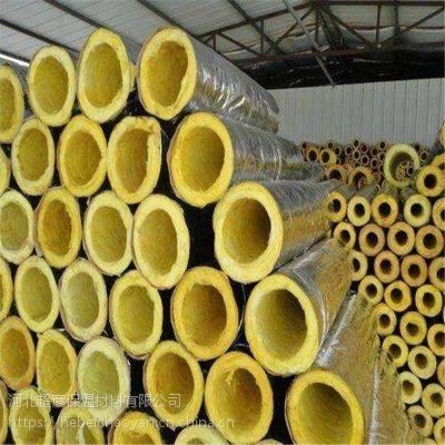 七台河市180kg硅酸铝管壳保温管 施工方案