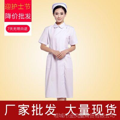 工衣定做厂服新款白大褂护士服技师制服美容师工作服美容院白色