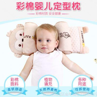 婴儿枕头宝宝新生儿定型枕防偏头矫正睡头型偏头纠正0-6个月-1岁