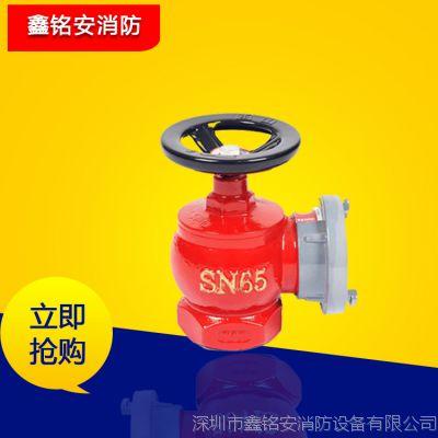 65室内消火栓内牙外牙 消防栓 消火栓 消防阀 稳压减压双阀双口