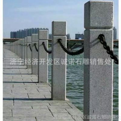 厂家批发 石雕汉白玉栏板 公园庭院河道升旗台铁链防护石栏杆