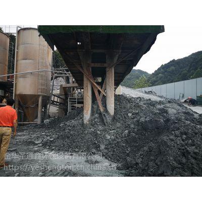 新式石料泥浆处理器大理石锯泥干化设备