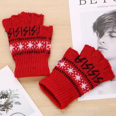 冬季时尚半指毛线手套针织多色防护手套保暖防寒女士户外运动手套