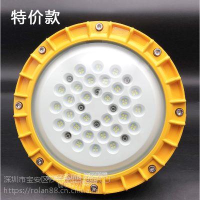100WLED节能泛光灯,燃料库用100W防爆节能灯