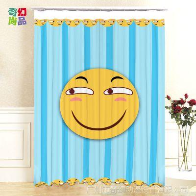 动漫外贸厂家diy创意定制客厅儿童卧室简约成品遮光窗帘布遮阳布
