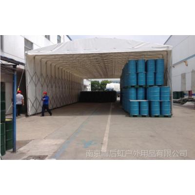 南京六合哪能定做推拉雨棚可移动伸缩帐篷