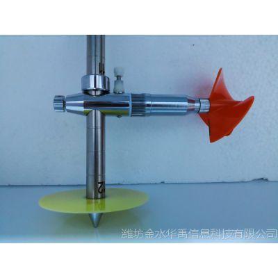 华禹流速仪LS1206B水文测流仪