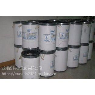 低粘度 PVDF 美国苏威 6008 聚偏氟乙烯树脂