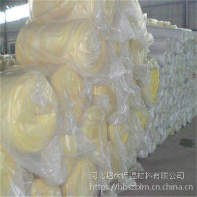 供货商定做5个厚屋顶玻璃棉板发货快