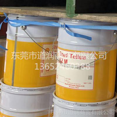 日本昭和壳牌Shell Alvania Grease 0576轴承润滑脂
