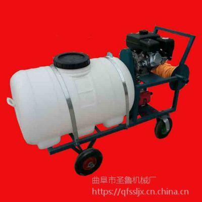 推车式汽油喷雾器 移动式高压喷雾器 圣鲁牌